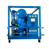 Buy cheap Insulating Oil Filtration and Recondition Plant with High Performance Degasification from wholesalers