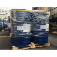 Buy cheap MSDS Paint For Cars TV Refrigerator Dipropylene Glycol Monoethyl Ether Cas Number 15764-24-6 from wholesalers