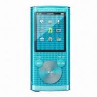 Buy cheap MP3 Player, FM Function from wholesalers