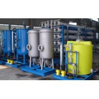 Buy cheap 4000 L/H UPW System / Ozone Ultrapure Water Purification System For High - Tech Micro Industry from wholesalers