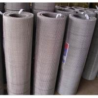 8mm x 8mm Strong Structure Steel Crimped Wire Mesh Fence For Construction Industry Manufactures