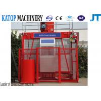 Buy cheap Factory direct offer SC200/200 construction elevator model for sale from wholesalers