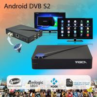 Buy cheap high quanlity dvb s2 set top box hd satellite receiver dvb-s2 android 4.0 smart tv box from wholesalers