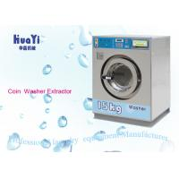 Wholesale Large Drum Coin Operated Washing Machine 12kg For Industrial from china suppliers