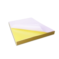 Buy cheap Printable 210x297mm 120gsm Label Sticker Paper from wholesalers