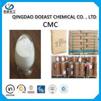 Buy cheap Food Thickener Sodium CMC Carboxymethyl Cellulose LV For Dairy Stabilizers HS 39123100 from wholesalers