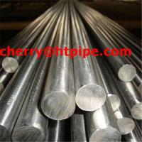 Buy cheap ASTM B637 UNS N07718 bars from wholesalers