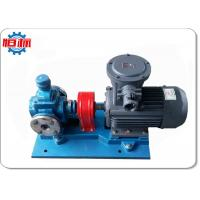 Buy cheap Safety Arc Gear Oil Transfer Pump Explosion Proof Transfer Diesel Fuel Pump from wholesalers