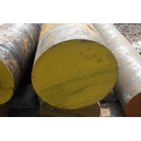 Buy cheap Carbon Steel Bars from wholesalers