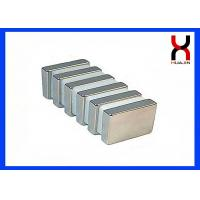 Buy cheap Industrial Rare Earth Magnet Block , Extremely Powerful Rectangular / Square Magnet from wholesalers