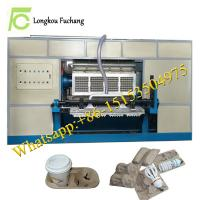 Buy cheap waste paper pulp forming egg dishes machine suppliers/eggs tray forming machinery/egg box making machine from wholesalers