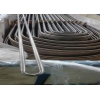 Buy cheap Smooth Surface Duplex Steel U Tube 19.05 * 1.24mm S32750 S32760 S32900 from wholesalers