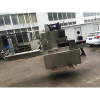 Wholesale Multi Function Chocolate Wrapping MachinePLC Control Photoelectric Detection from china suppliers