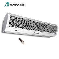 Buy cheap Theodoor Slim Air Curtain For Doors Entrance of Hotel / Shop / Supermarket At 1.5m To 2m With RC from wholesalers