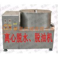 Wholesale Centrifugal dehydrator, vegetable dehydrator, food dehydrator from china suppliers