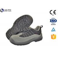 Buy cheap Heavy Duty Brown Industrial Safety Shoes Anti Vibration Customizable Size Color from wholesalers