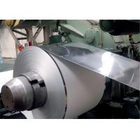 Buy cheap S32760 Stainless Steel Metal Strips With Erosion Corrosion Resistance from wholesalers