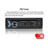 Buy cheap Detachable Panel 1 Din Car DVD Player 1 Din Android Car Stereo Hight Power Output from wholesalers