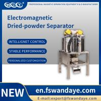 China Rare Earth Drum Type Magnetic Separator Non Ferrous Metal Separator DRIED-POWDER on sale