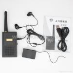 Buy cheap UHF Band Spy Audio Listening Bug Long Range Audio Transmitter Receiver GM980 from wholesalers