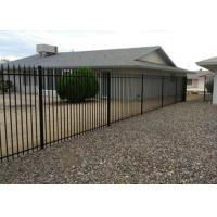 Buy cheap Iron Garrison Fence Panel PVC Coated Ornamental Wrought 1.8M X 2.1M from wholesalers