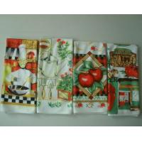 Buy cheap White And Beige 100% Cotton Printed Kitchen Towels Wholesale Towel from wholesalers
