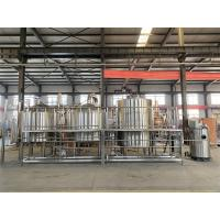 Buy cheap SS304 SS316 2500L Microbrewery Equipment Beer Produce Line Turnkey Project from wholesalers