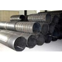 Buy cheap drilling accessories with Double wall casing from wholesalers