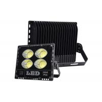 Buy cheap Black Body White 200w Outdoor Led Flood Lights Slim Yard Lawn Compound Lighting from wholesalers