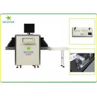 Buy cheap 40AWG Resolution X Ray Security Screening Equipment Parallel Data Transmission Technology from wholesalers