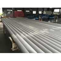 Buy cheap S31803 / S31500 Duplex Stainless Steel Pipe , Aneanled Steel Seamless Pipe from wholesalers