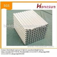 Buy cheap NdFeB Magnets Sintered Rare Earth Magnets Neodymium-Iron-Boron Magnets Permanet Magnets from wholesalers