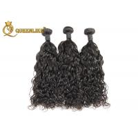 "Buy cheap Full Head 18"" Machine Weft Hand Tied Human Hair Weave Salon Hair Extensions from wholesalers"