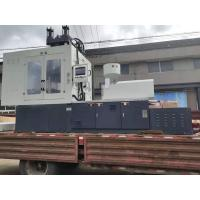 Buy cheap PE Bottle Injection Blow Moulding Machine High Speed Horizontal Injection System from wholesalers