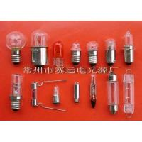 Buy cheap Sell Indicator Lamp, Pilot Lamp, Fluorescence Lighting from wholesalers