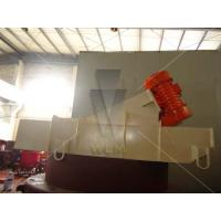Buy cheap Two heavy vibrating motors Vibrating Feeder for Bridge and Road from wholesalers