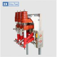 Wholesale 12KA Indoor High Voltage Load Disconnect Switch Multi Size Can Be Available from china suppliers