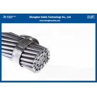 Buy cheap Overhead AAC/AAAC/ACSR/ACAR Bare Conductor Electrical Cable Size Aluminum Conductor Cable from wholesalers