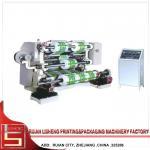 Vertical adhesive tape High Speed slitting machine , paper roll slitter rewinder machine