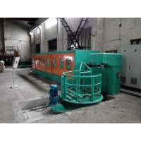 Buy cheap 3.0m/s 17-8mm Large Capacity Copper Rolling Mill Horizontal Bead Mill from wholesalers