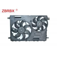 Buy cheap Durable High Speed Radiator Fan With Good Anti Humidity Performance from wholesalers