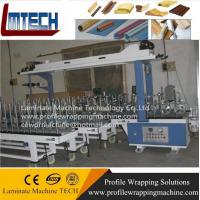 Buy cheap WPC wood plastic composite wall panel laminating wrapping machine from wholesalers