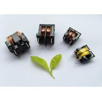 Buy cheap EE EI EPC Ferrite Core Transformer High Transmission Unique Design from wholesalers