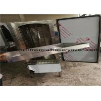Buy cheap 2 Door Commercial Bread Maker Equipment 0.02 Mpa Energy Saving Heat Insulation from wholesalers