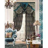 Buy cheap Multi Color Floral Jacquard Sheer Lace Curtains Ready Made Window Curtain for Living Room from wholesalers