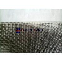 Buy cheap Square Mesh Stainless Steel Wire Cloth / Stainless Steel Hardware Cloth Anti Rust from wholesalers