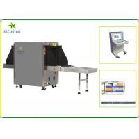Buy cheap Gymnasium Security Checking X Ray Baggage Scanner Machine 40AWG Resolution 0.5KW from wholesalers