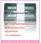 Buy cheap 4GB 2*2GB ECC DDR2 Ram DDR2 SDRAM 2100R 2RX4 184Pin ECC Registered Memory from wholesalers