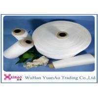 Buy cheap Ring Spun / TFO 100% Polyester Weaving Yarn For Sewing Clothes from wholesalers