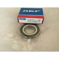 Buy cheap  3205 A-2RS1TN9 Double Row Angular Contact Ball Bearing Polyamide Cage 25x52x20.6mm from wholesalers